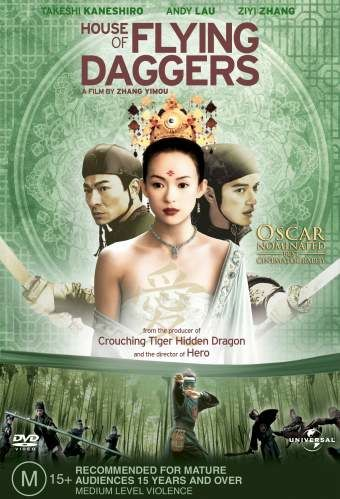 house of flying daggers english subtitles online