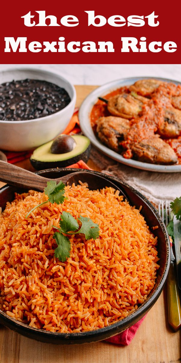 THE MOST AMAZING MEXICAN RICE  #easymexicanfoodrecipes