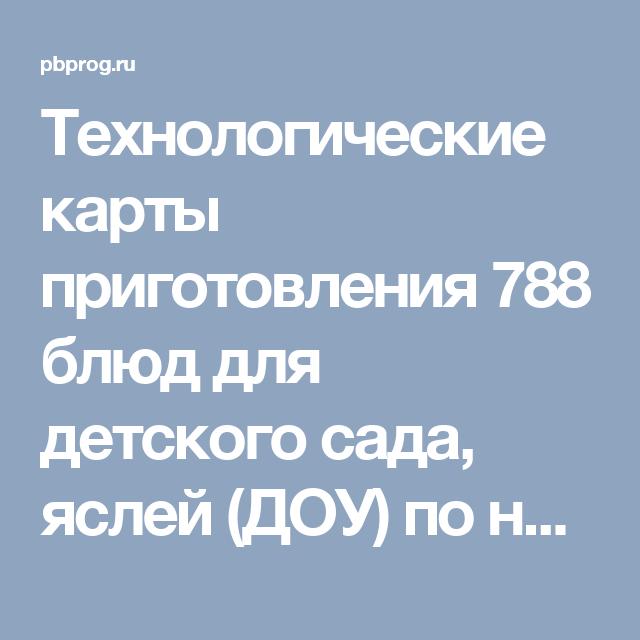 где в украине взять кредит при просрочках и плохой кредитной истории