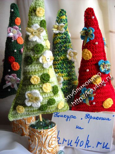 Christmas Tree Christmas Trees Diy Pinterest Kerstbomen