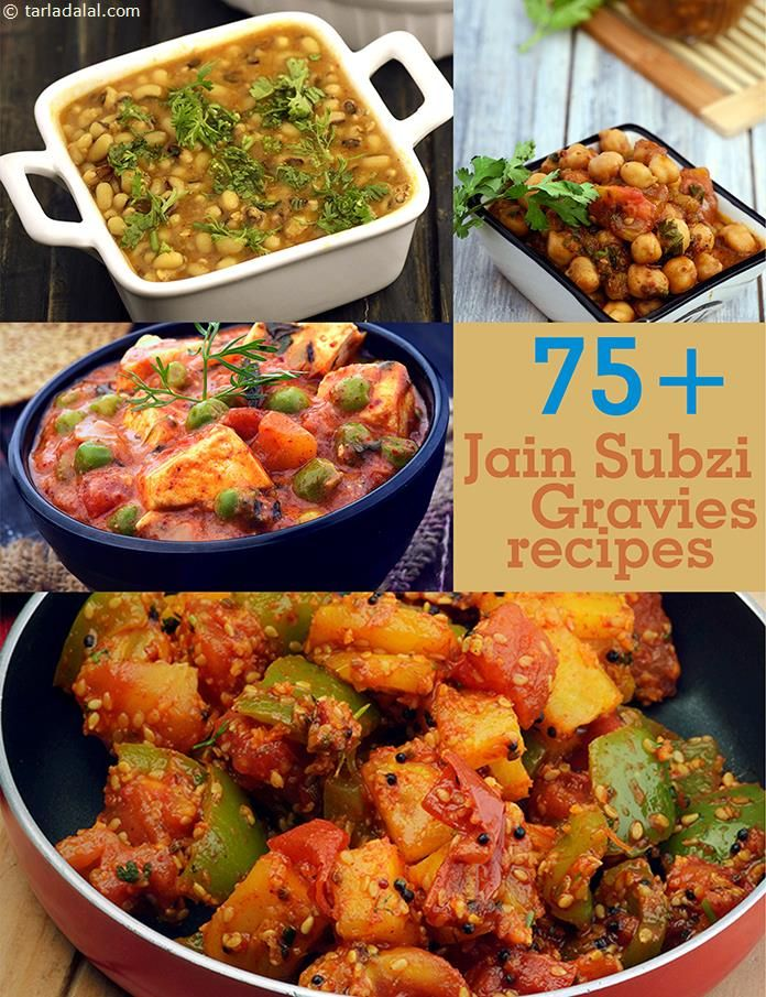 Jain sabzi recipes jain gravy recipes tarladalal jain dishes jain sabzi recipes jain gravy recipes tarladalal forumfinder Gallery