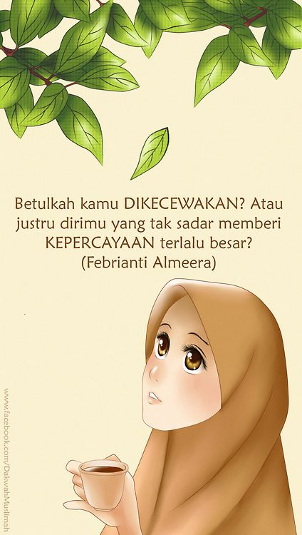 Kartun Muslimah Islamic Quotes Kutipan Anak Perempuan