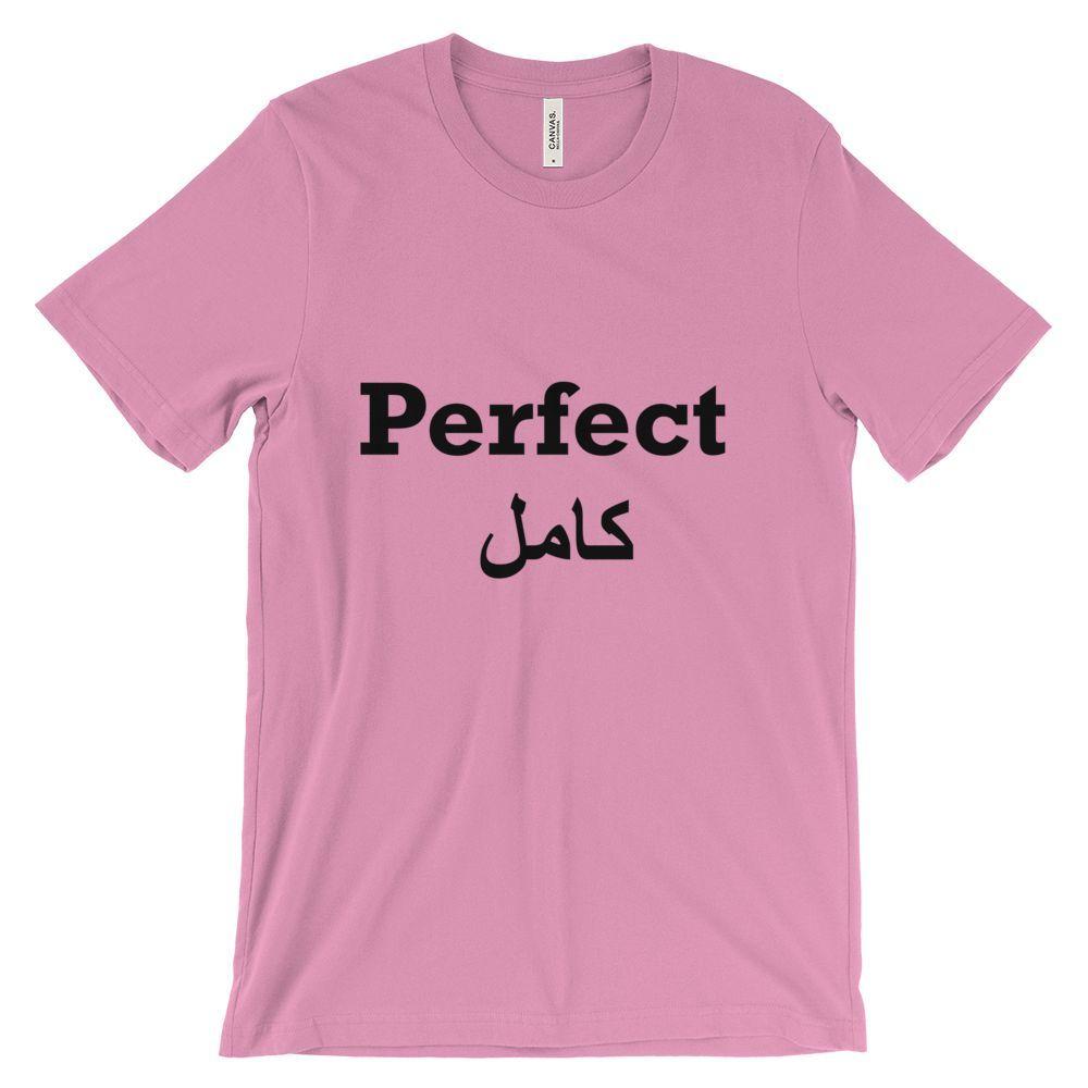 Perfect Persia short sleeve t-shirt