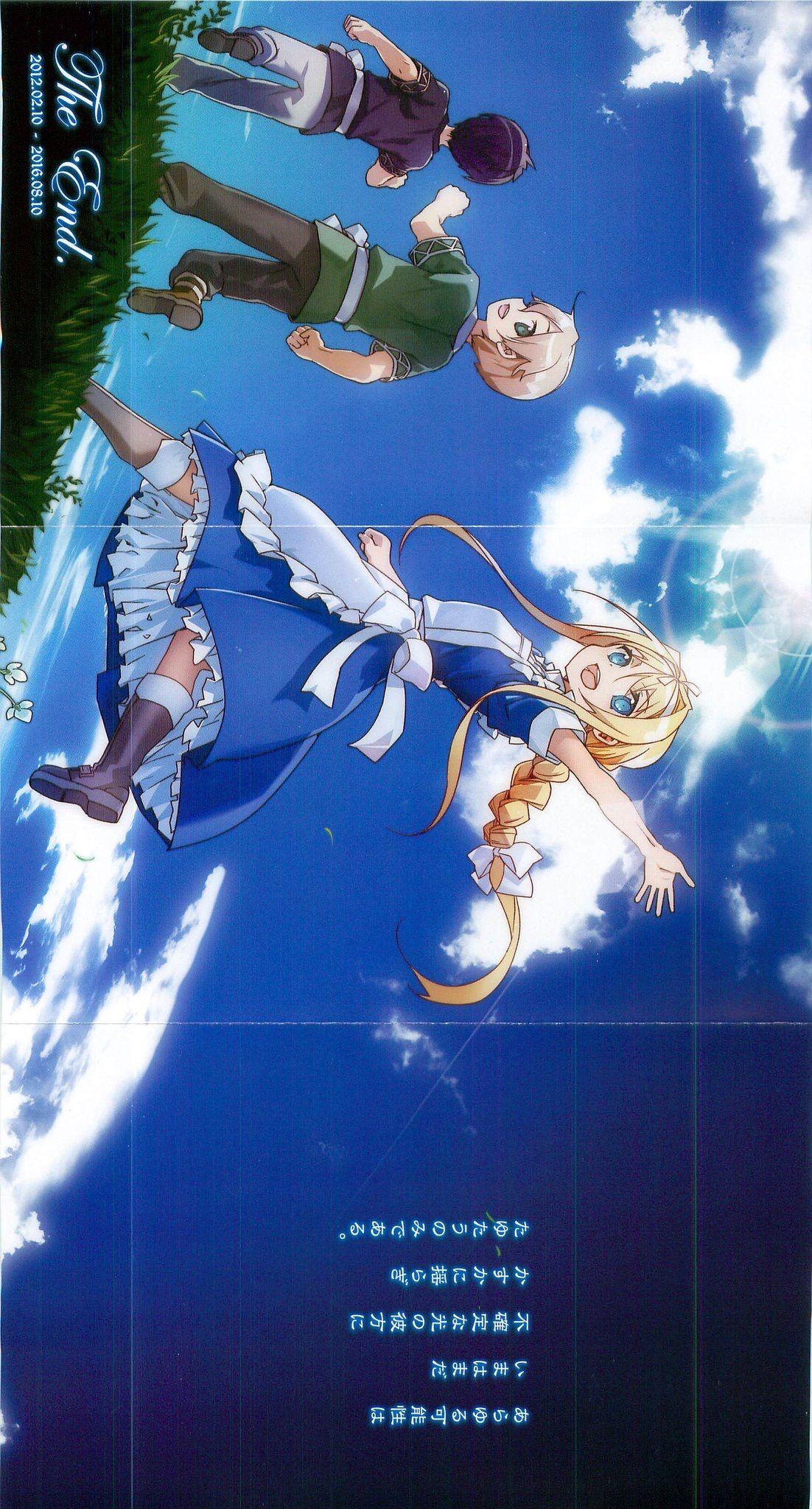 HD限定 Sword Art Online 刀劍神域 18 Alicization Lasting - サンゴメガ
