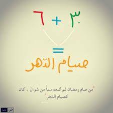 Related Image Calligraphy Arabic Calligraphy Image