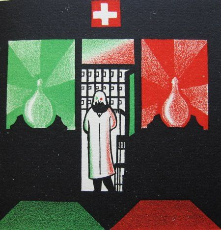 Lucien Boucher, La Pharmacie