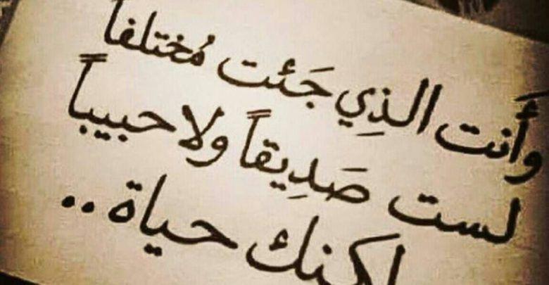 10 أبيات شعر قصيرة عن الحب والحياة من أجمل ما قرأت Arabic Calligraphy