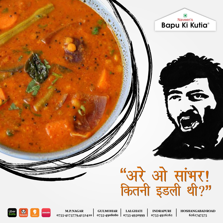 Idli Sambar Indian Food Recipes Indian Food Quote South Indian Food
