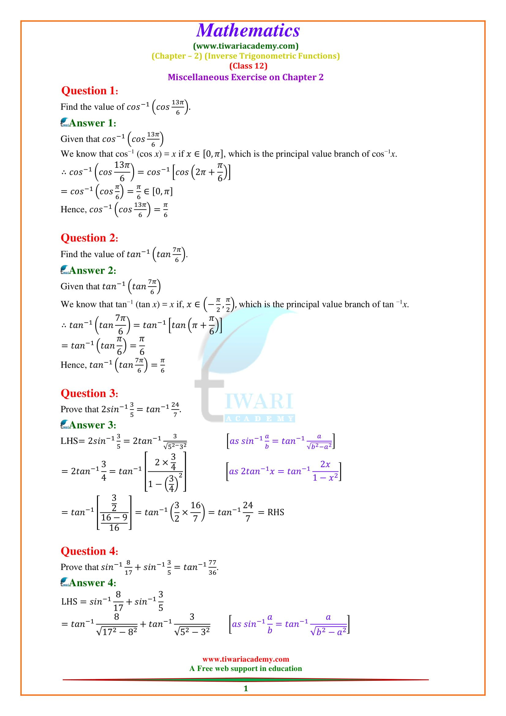 Ncert Solutions For Class 12 Maths Chapter 2 Inverse