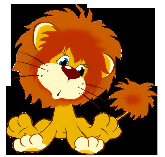 Веселый, смешной львенок рисунок