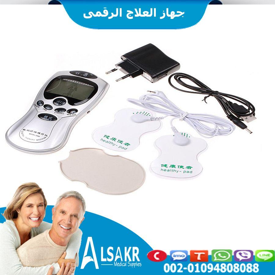 جهاز العلاج الرقمي هو جهاز العلم الحديث والطب الصيني وهو مناسب لكل أنواع العلاجات مثل السكتة الدماغية التدليك الوخز بالابر Medical Supplies Medical Health