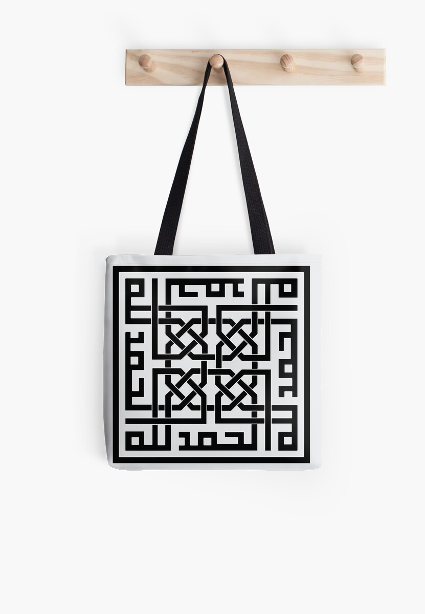الحمدلله بالخط الكوفي المربع Millions Of Unique Designs By Independent Artists Find Your Thing In 2020 Thank God Tote Arabic Calligraphy