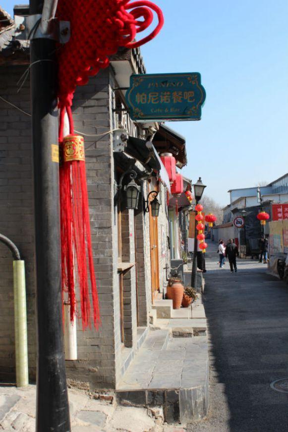 China Urlaub Erfahrungen
