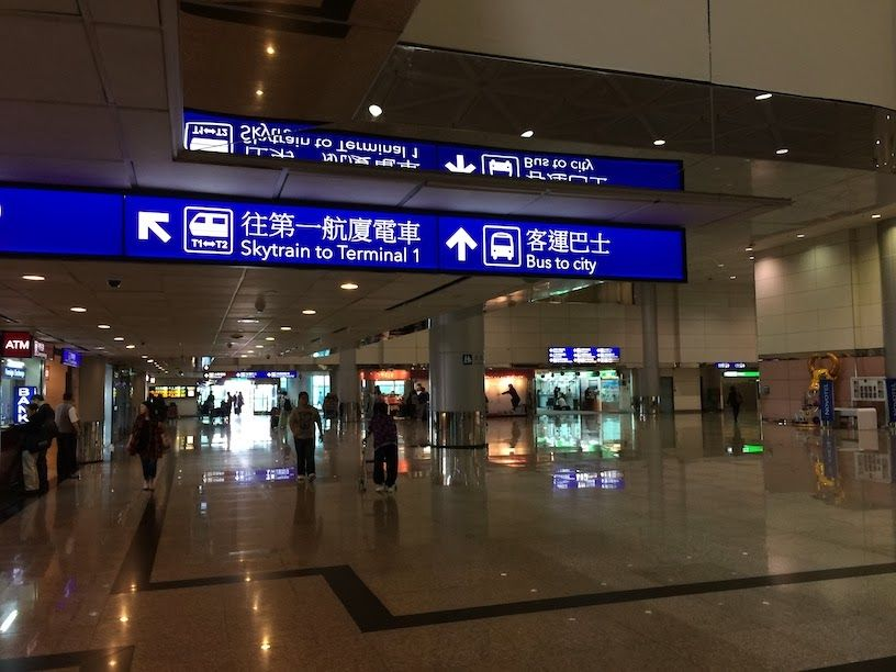 ET Lifestyle: Taipei, Taiwan: Taoyuan Airport, Wu Fen Pu and