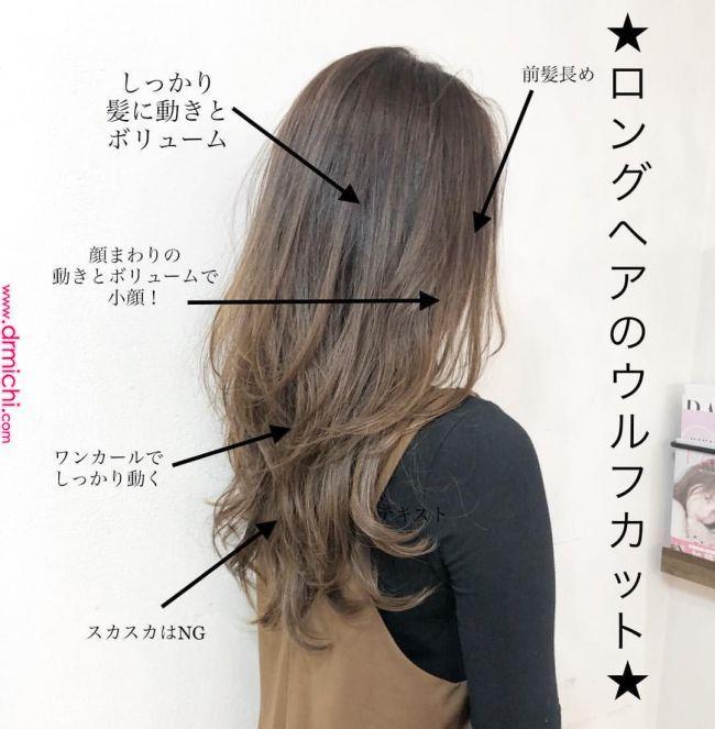 中島直樹 ウルフカット レイヤーカット ショートヘアさんはinstagramを利用しています ロングウルフ こんな方にオススメです 重ためのスタイルに飽きた トップにボリュームがほしい 髪に Asiatische Frisuren Blonde Haare Ulzzang