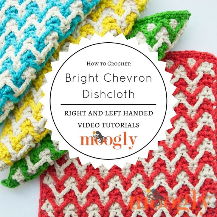 Learn how to crochet the Bright Chevron Dishcloth pattern - free on ...