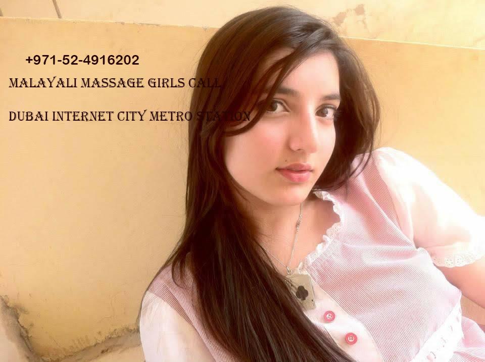Pin By Sajjad Ali On My Saves Massage Girl Filipina Girls Girl