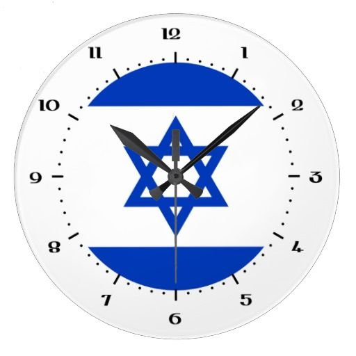 The Dodge Star And Jewish History: Israeli Flag Flag Wall Clocks