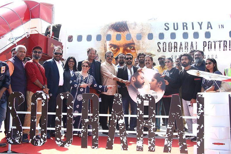 Actor Suriya Speech At Soorarai Poottru Sigle Track Launch