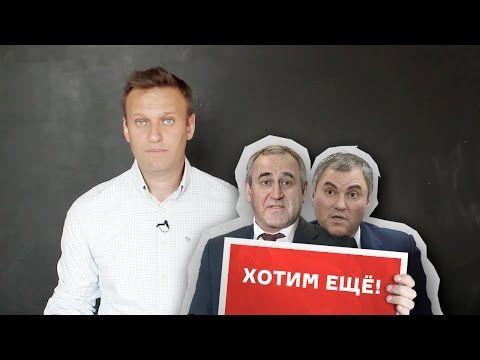 Сын Шувалова победил жену Пескова и тещу Неверова - YouTube