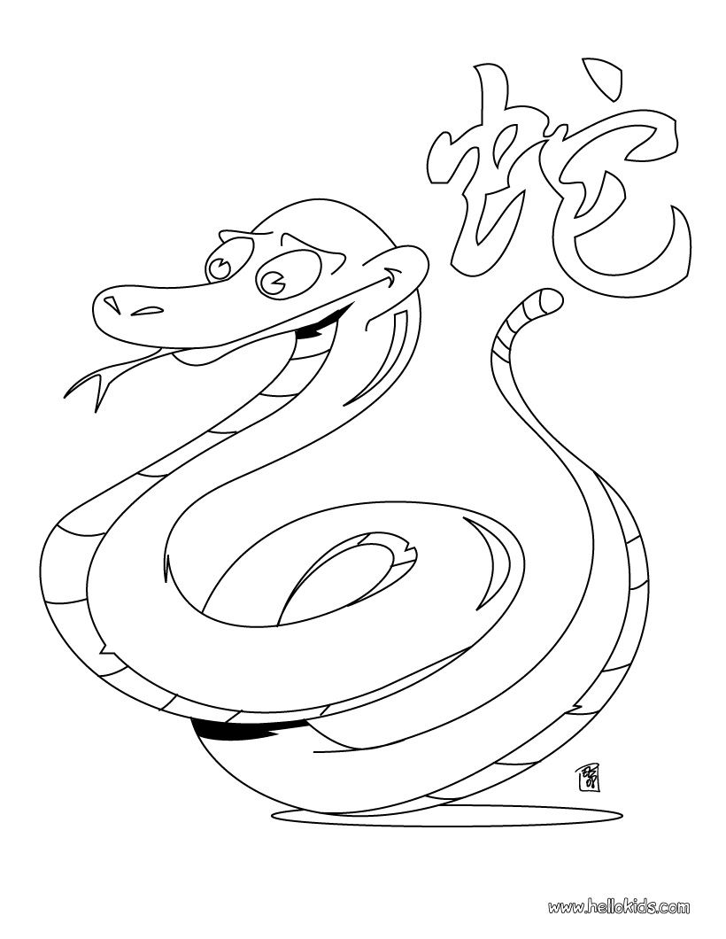Chinese astrology snake coloring page lunar new year snake