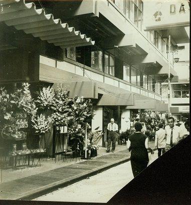 Arquivo Pessoal O Mercado das Flores na década de 60 centro Rio der Janeiro