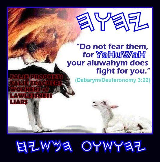 Do not fear them for YaHuWaH you Aluwahym does fight for you