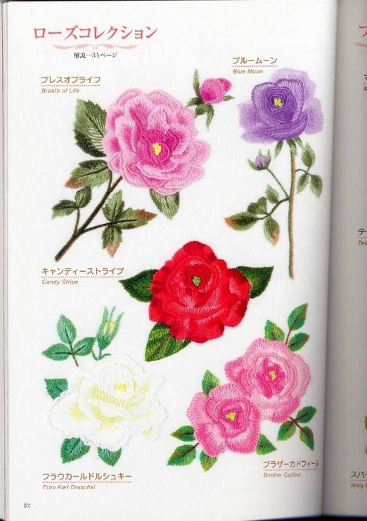 Gallery.ru / Фото #25 - Flower garden - simplehard