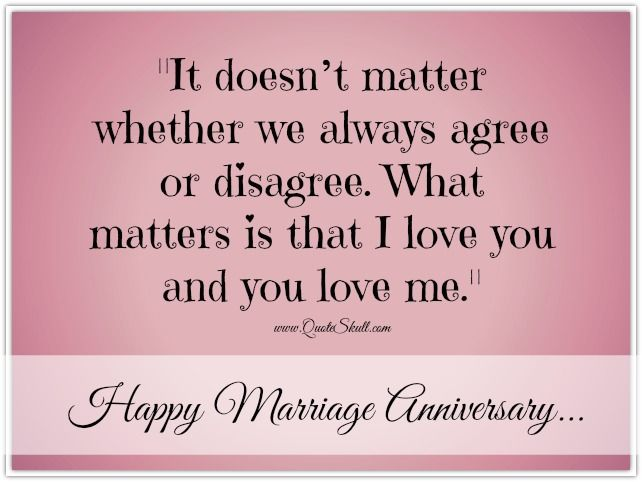 Hy Marriage Anniversary Quotes For Wife