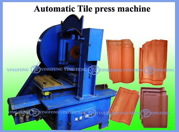 Small Clay Roof Tile Machine Manual Tile Press Machine View Manual Tile Press Machine Yingfeng Product Details From Zh Clay Roof Tiles Clay Roofs Roof Tiles