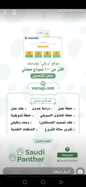 نماذج Cv او سيرة ذاتية جاهزة للطباعة عربى وانجليزى باحدث الطرق مجموعة تضم 50 شكل Cv Template Word Cv Words Free Resume Template Word