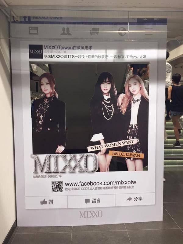 Seo SNSD in MIXXO magazine