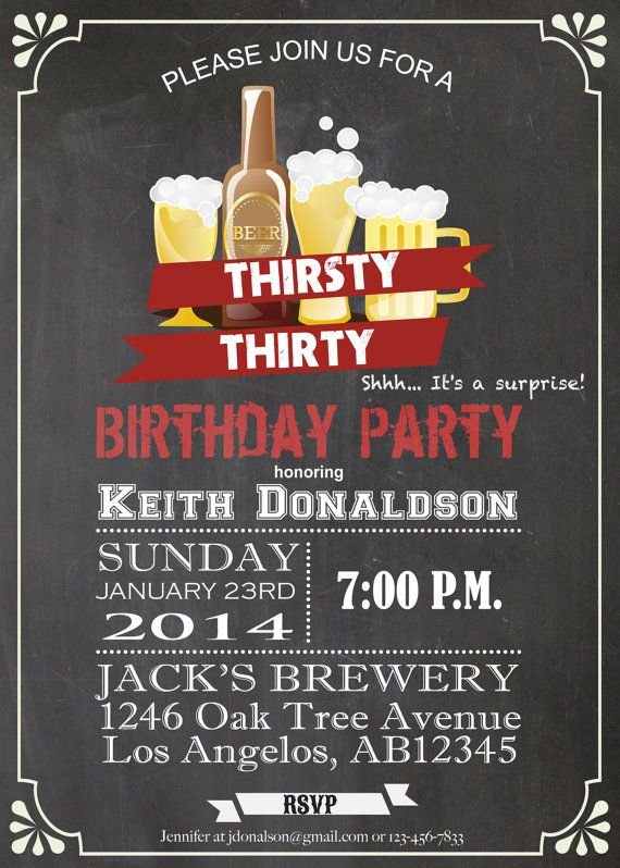 men 30th birthday chalkboard invitation. adult birthday party, Birthday invitations