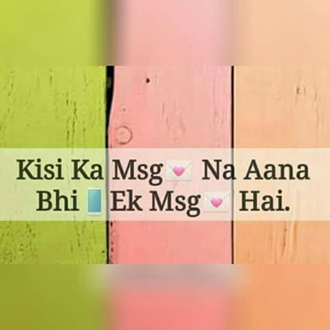 Pin by Fari💖 faizzy on Urdu poetry | Pinterest | Punjabi quotes ...