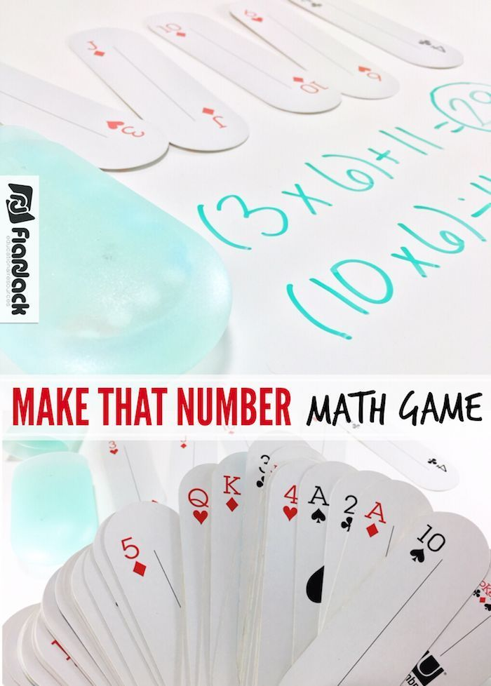 Make That Number - An Easy, Fun Math Game for Leap Day Or Any Day ...