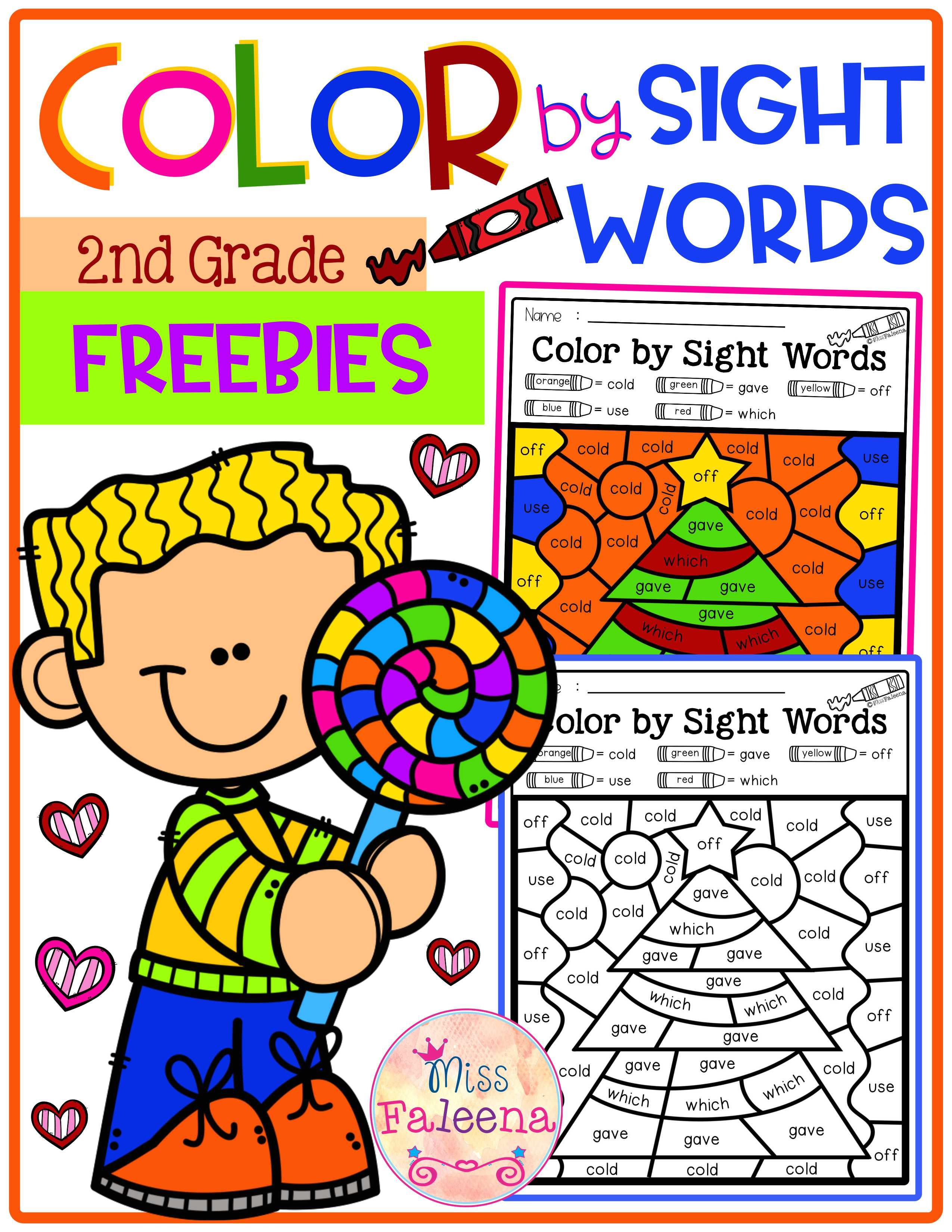 Free Color By Code Sight Words Second Grade