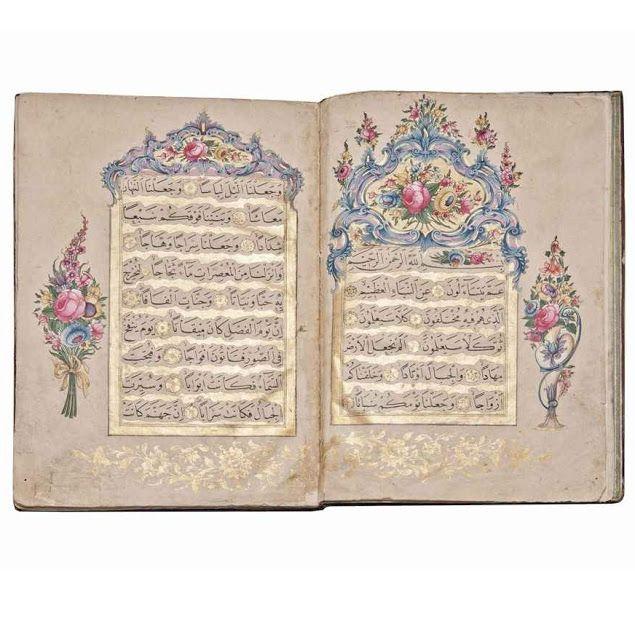 Türk ve Osmanlı dönemi hattatlarımız: Hattat Mehmed Vefa Hisari
