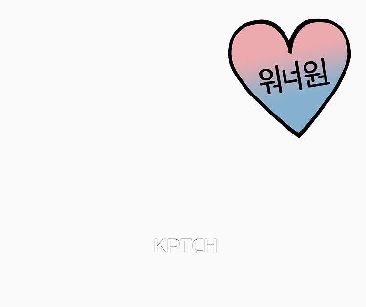 Foto Tulisan Kpop Wanna One Produce 101 Hangul Heart Patch Kpop Slim Fit T Shirt Diy Kpop Phone Case Ideas Got7 Bts Exo Heyimvick Tulisan Kpop Tulisan Tangan