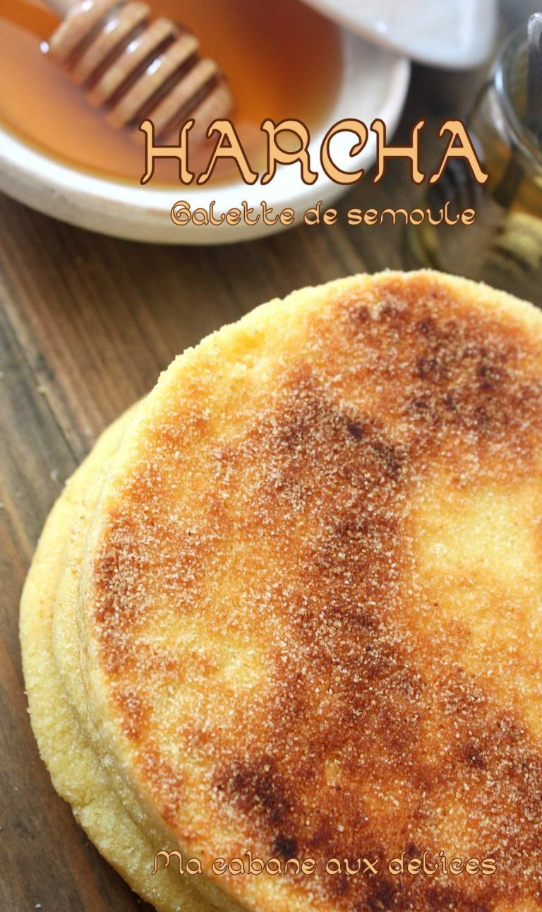 Harcha galette de semoule marocaine sablée à l'huile