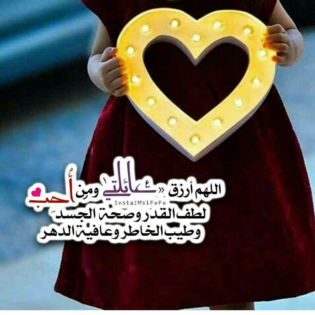 Pin By Ayat Murad On أهلي Ronald Mcdonald My Family Mcdonald