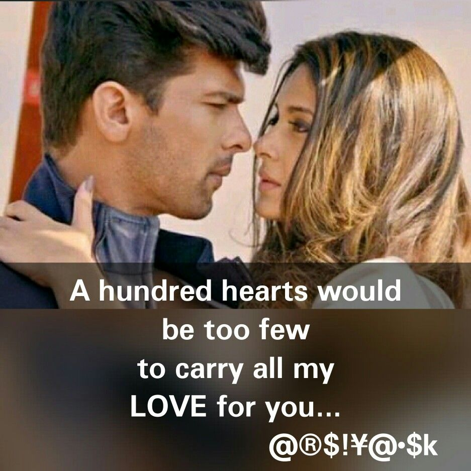 Pin by ruhi on jeeny luv pinterest jennifer winget beyhadh 27 february written update of full episode jhanvi gets stunned to see maya and arjun getting intimate baditri Image collections
