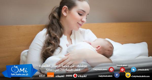 إذا كنتِ قد سمعتِ العديد من الأقاويل المختلفة حول الولادة الطبيعية و الولادة القيصرية مما جعلك تحتارين  أيهما أفضل لكِ و لطفلك، سوف نقدم لكِ في هذا المقال مميزات و عيوب كلاً من الولادة القيصرية و الولادة الطبيعية:  http://www.dailymedicalinfo.com/?p=7759