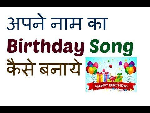 30 Best Happy Birthday Images Happy Birthday Happy