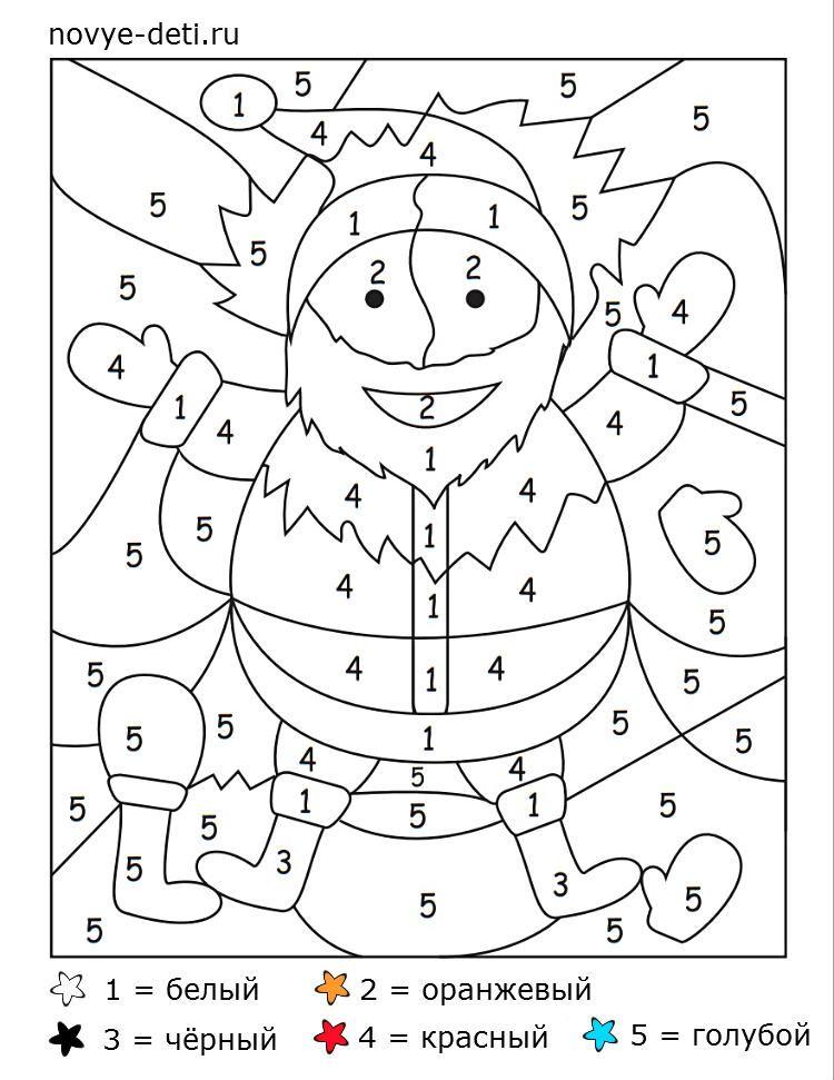 раскраска по номерам дед мороз новый год   Раскраски ...