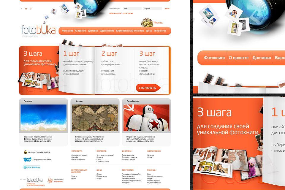 Бесплатные сайты фрилансеров дизайнеров логотип создание фриланс
