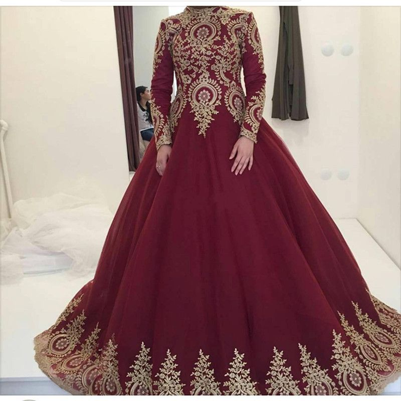 Muslim wedding dress picture more detailed picture about for Burgundy and gold wedding dress