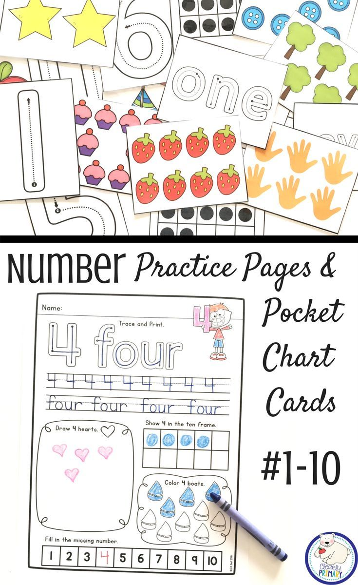Number worksheets and pocket chart cards for numbers 1-10. | Aug ...