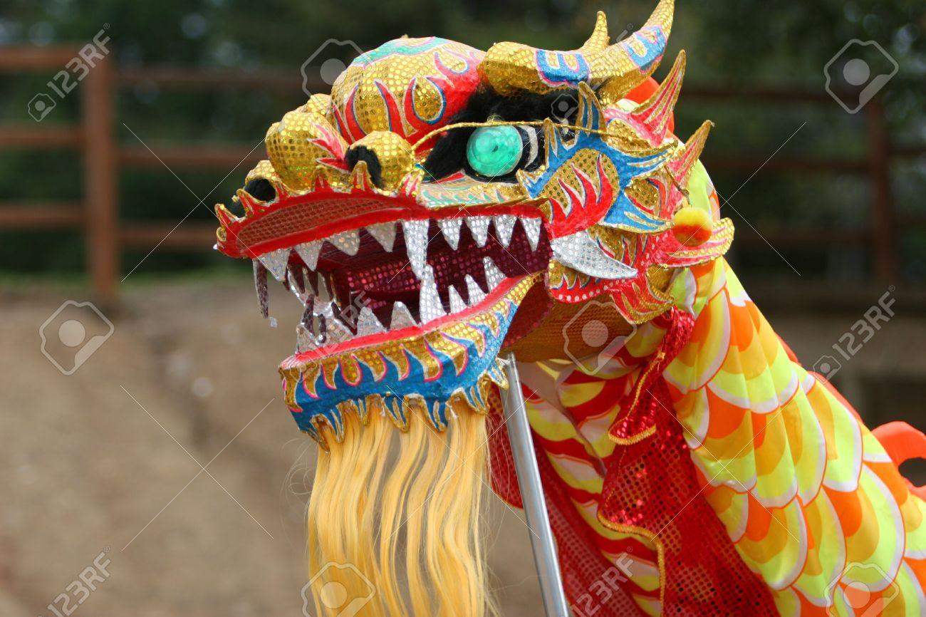 Dancing Dragon At Chinese New Year Parade Stock Photo ...