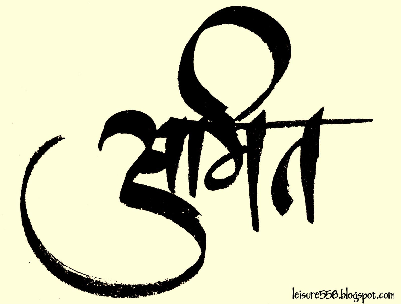 Amit Hindi Calligraphy 28829JPG JPEG Image 1600 X 1215 Pixels