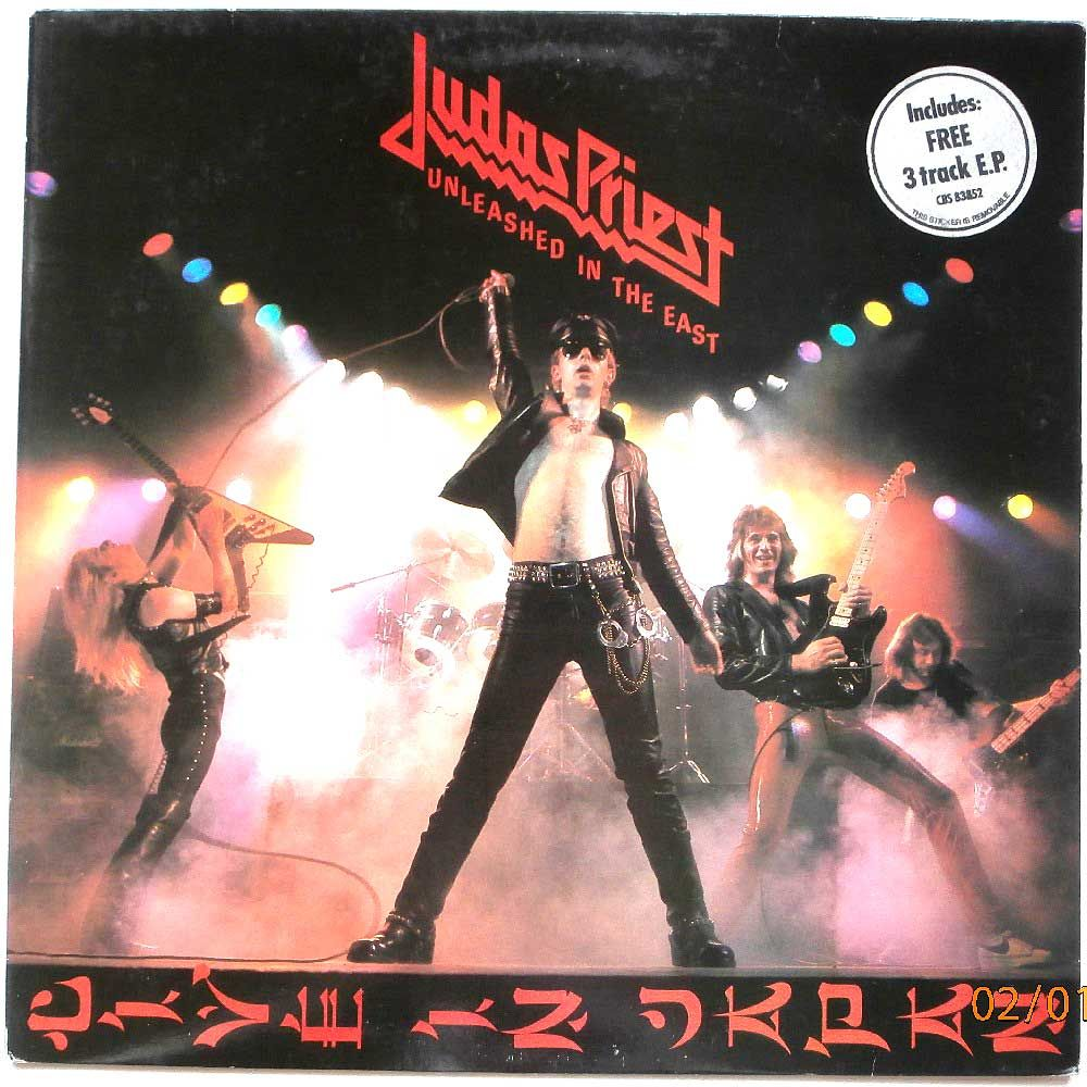 Judas Priest Unleashed In The East Greatest Albums Ever